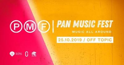 Pan Music Fest, il primo festival targato Pan Music si svolgerà a Torino